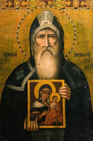 Santo Arsênio