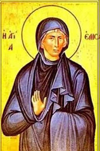 História de Santa Elisa - Santos e Ícones Católicos - Cruz Terra Santa 3a627f1422
