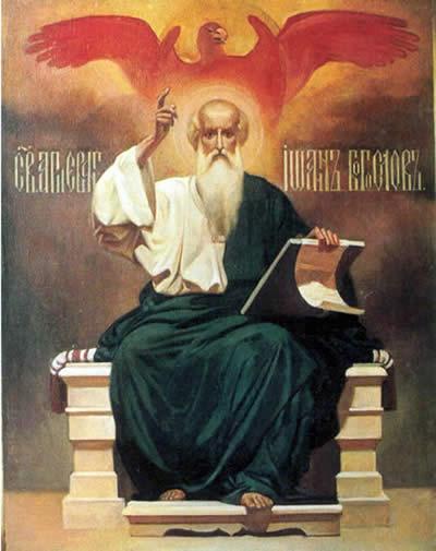 História De São João Evangelista Santos E ícones Católicos Cruz