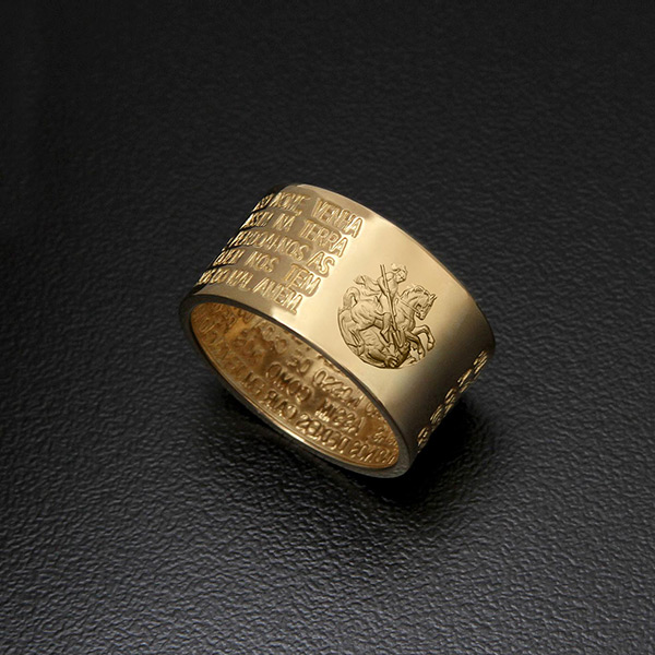 Anel Pai Nosso São Jorge em ouro 18K - Artigos Religiosos Católicos ... 7ec47c8eb3